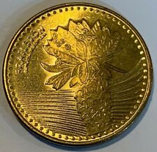2015 Colombia 100 Pesos Frailejón Plant Coin Beautiful