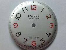 / Ussr/ Diameter 27 mm New !Clok Dial. Watch Rodina