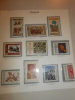 Francobolli stamps ФИЛАТЕЛИЯ FILATELIYA БЪЛГАРИЯ BŬLGARIYA FILATELIA