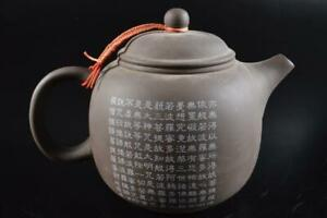 P8883: Chinese Brown pottery Poetry Muffle painting TEAPOT Kyusu Sencha, auto