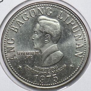 Philippines 1975 5 Piso 193240 combine