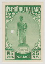 Siam Thailand Thao Suranaree Issue Imperf. Waterlow Proof 25 St.