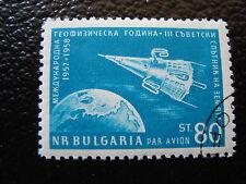 bulgaria - stamp - yvert and tellier air n° 74 obl (A3) stamp bulgaria