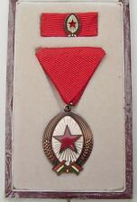 HUNGARY - ORDER OF LABOUR BRONZE GRADE