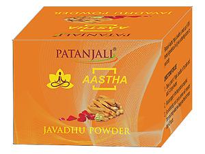 Indian Ayurveda Patanjali AASTHA JAVADHU POWDER 15 gm