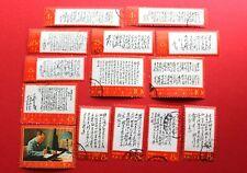 1967 china stamp w7 Mao Zedong's poetry 毛泽东诗词 used