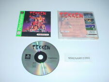 TEKKEN game complete in case w/ manual - Sony Playstation - GREATEST HITS