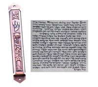 Metal Mezuzah With Kosher Scroll Mezuza Case Hebrew Judaica Jewish Mezuzot Gift