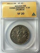 1904 (AH1322) CHINA (Sinkiang) Y-35  Silver Coin . 5 Miscals . ANACS VF20