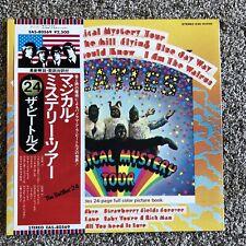 BEATLES MAGICAL MYSTERY TOUR W/ BOOKLET EAS80569 JAPAN OBI VINYL LP 1976 ORIG EX
