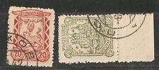 Dt. Besetzungsausgabe 1939-45 Pleskau 10 - 11 Y gestempelt