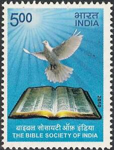 India 2010 Bible Society Christianity Dove stamp