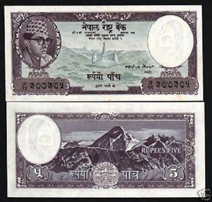 NEPAL 5 RUPEES P13 1961 Sign 5 EVEREST BUDDHA STUPA AUNC NEPALI MONEY BILL NOTE