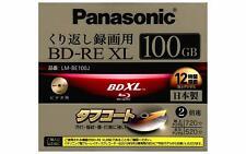 Panasonic Blu-ray BD-RE XL Rewritable BDXL Disk 100 GB 2x Speed Triple Layer Sin