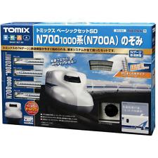 Tomix 90164 JR Series N700 1000 (N700A) Shinkansen Nozomi Basic Set SD - N
