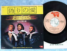 """BEE GEES Love So Light / You Stepped Into My Life DWQ6020 JAPAN 7"""" 064az43"""