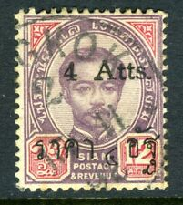 Thailand 1896 Definitive 4att /12 atts Scott #50 Vfu M402 ������