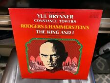 The King and I LP RCA Red Seal 1977 EX [Yul Brynner Constance Towers]