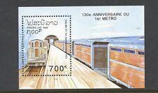 Laos 1993 MS 1333 Underground Anniversary Train MNH