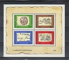 Mint Never Hinged/MNH Sheet Hungarian Stamps