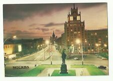 Moscow, USSR Russia postcard 1982
