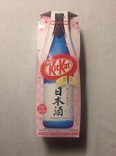 Japanese Nestle Kit Kat Sake Liquor Flavour UK Seller