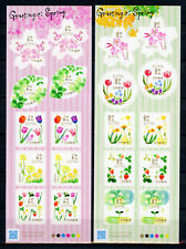 Japan 2018 MNH Greetings Spring Tulips 2x 10v S/A M/S Flowers Plants Stamps