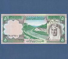 SAUDI ARABIEN / SAUDI ARABIA 5 Riyals (1977)  UNC P.17