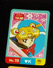 SAILOR MOON MINI CARD CARDDASS CARTE N° 19 SAILORMOON REGULAR INTROUVABLE **