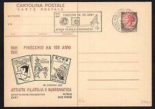 STORIA POSTALE REPUBBLICA 1981 Intero Postale IPZS Pinocchio USATO (INW)
