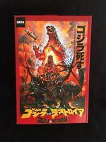 """NECA Godzilla vs Destoroyah TOHO Action Figure 12"""" Inch Kaiju Toy Burning Rare*"""