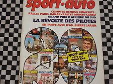 SPORT AUTO 1982 RALLYE MONTE-CARLO / PARIS DAKAR / 20 ANS DE SPORT-AUTO / n°241