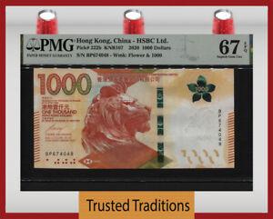 TT PK 222b 2020 HONG KONG, CHINA 1000 DOLLARS PMG 67 EPQ SUPERB UNCIRCULATED!