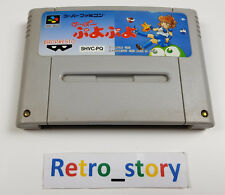 Super Famicom Super Puyo Puyo JAP