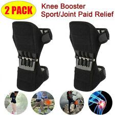 2pcs Leg Power Knee Stabilizer Pads Patella Booster Spring Knee Brace Support BL