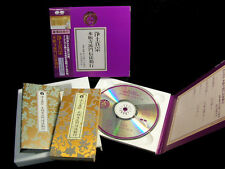 Jodo Shinshu West - Buddhist Sutra CD Box w/ mini book (The daily task)