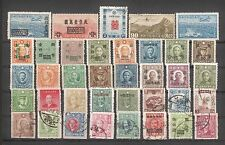 China 1934-1940 Early Items Some w Surch (24 Mint + 13 Used) Lot C