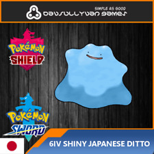 Pokemon Sword & Shield - JAPANESE Ditto - 6IV - Shiny - Destiny Knot