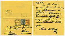 ITALY 1904 LETTERCARD STATIONERY UPRATED VERY FINE MONTEPIANO