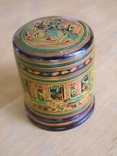 Antique Burmese Indonesian Thai Lacquer Covered Spice Box Sgraffito Detail Color