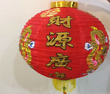 """CHINESE RED FABRIC LANTERN WITH DOUBLE DRAGON GUNG HAY FAT CHOY CHARACTERS 14"""""""