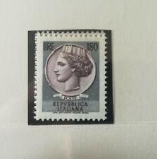 Francobolli Italia 1971 - Siracusana Turrita - Lire 180 Nuovo MNH