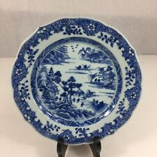 More details for antique chinese blue & white landscape scene plate cracked 23cm in diameter