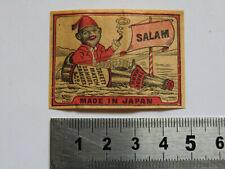 Etiquette Boite d'Allumette JAPON BATEAU Old JAPAN Matchbox Label  BOAT J