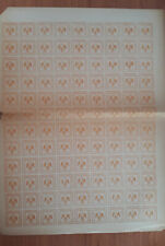 Vetekeverria e Mirdites 1 Frank Rare Canceled Albania Stamp Full Sheet