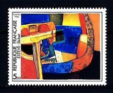 """FRANCIA - Quadri di Francia - 1985 - Alberto Giacometti, """"Il cane"""""""