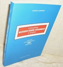 A Simplified Modern Greek Grammar in English with 2000 Verbs ~ Ioannides SIGNED