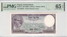 Nepal 5 Mohru 1960 P-9 PMG 65 EPQ *PMG POP 6*