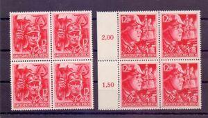 Deutsches Reich 1945 - MiNr 909/910 im 4erBlock postfrisch Michel 320,00 € (768)