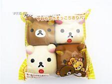 San-X Rilakkuma Tofu Squishy 1 Pack 4 Pcs